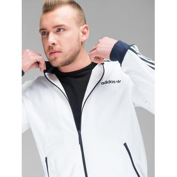 Oswald Creyente estación de televisión  Adidas Originals végig cipzáros pulóver BB Tracktop, férfi (BR2296)